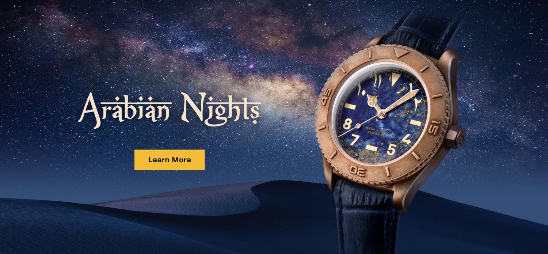banner home Undone Arabian Nights 30Dec